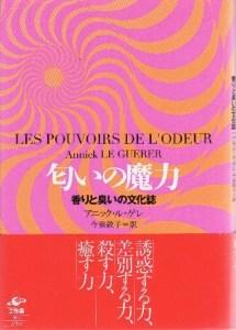 P.O. éd. japonaise recto 1
